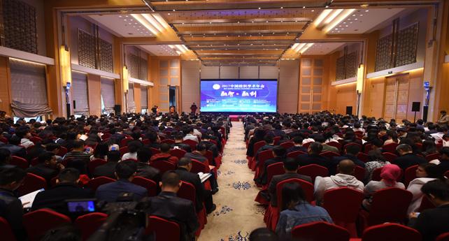 图为2017中国纺织学术年会现场.jpg