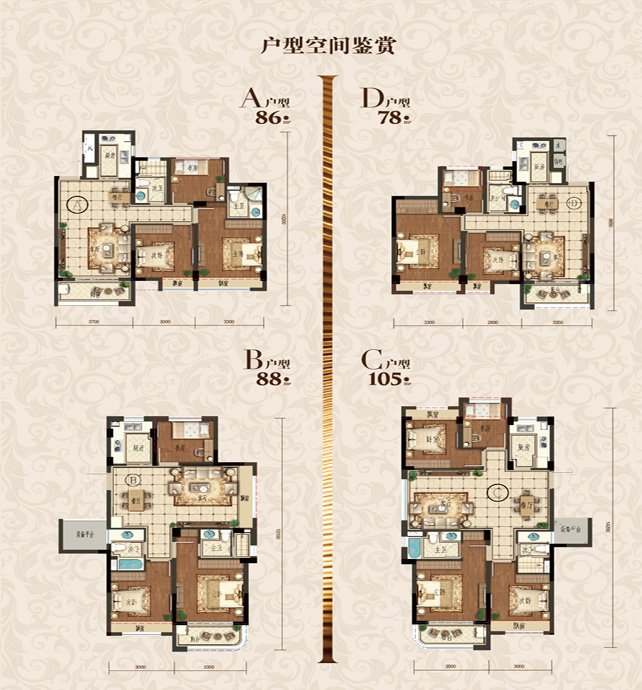 1-户型-02.jpg